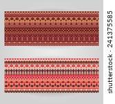 vector templates set with art...   Shutterstock .eps vector #241375585