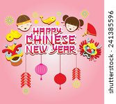 chinese new year text with icons | Shutterstock .eps vector #241385596