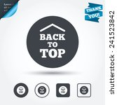 back to top arrow sign icon.... | Shutterstock .eps vector #241523842