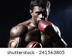 Strong Muscular Boxer In Red...