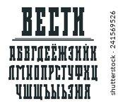 bold serif font in retro... | Shutterstock .eps vector #241569526