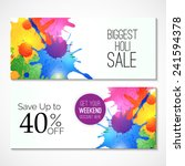 illustration of banner and... | Shutterstock .eps vector #241594378