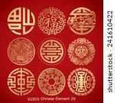 Nine Chinese Vintage Symbols O...