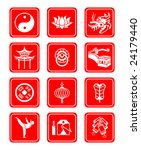 traditional chinese culture... | Shutterstock .eps vector #24179440