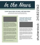 page layout newsletter for use... | Shutterstock .eps vector #241821562