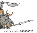 corner statue   Shutterstock .eps vector #241830598