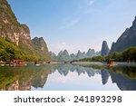 Bamboo Rafts On The River Li ...