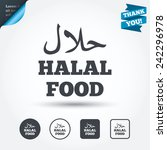 halal food product sign icon.... | Shutterstock .eps vector #242296978