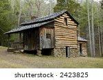 Elijah Oliver House - stock photo