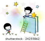 starting school | Shutterstock .eps vector #24255862