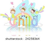 starting school | Shutterstock .eps vector #24258364