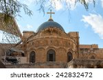 Church Of The Holy Sepulchre In ...