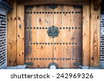 Traditional Korean Doors.