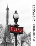 Red Paris Metro Subway Entry...