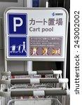 OSAKA,JAPAN-NOVEMBER 12, 2014; Cart pool at Kansai International Airport. November 12, 2014 Osaka, Japan - stock photo