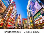 Постер, плакат: Akihabara district November13 2014