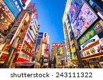tokyo   november 13  akihabara... | Shutterstock . vector #243111322