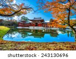 Byodoin Temple Kyoto Japan  - Fine Art prints