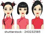 Three Animation Asian Girls...