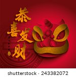 chinese new year lion dance.... | Shutterstock .eps vector #243382072