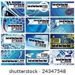set of vector cards | Shutterstock .eps vector #24347548