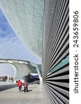 shanghai dec. 7  2014. entrance ... | Shutterstock . vector #243659806