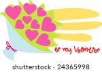 to be my valentine vector 20 | Shutterstock .eps vector #24365998