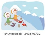 hiker at the top of mountain...   Shutterstock .eps vector #243670732