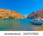 traditional fishing boats ... | Shutterstock . vector #243747802