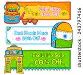 illustration of indian kitsch... | Shutterstock .eps vector #243797416