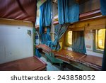 inside a grungy and... | Shutterstock . vector #243858052