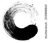 vector grunge logo design... | Shutterstock .eps vector #243888865