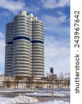 Постер, плакат: BMW Headquarters on January