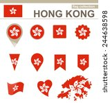 Hong Kong Flag Collection  12...