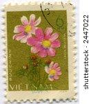 Vintage Postage Stamp Viet Nam World Ephemera - stock photo