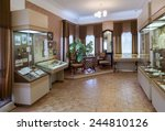 valdai  russia   august 17 ... | Shutterstock . vector #244810126