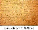 egyptian hieroglyphs on the wall | Shutterstock . vector #244843765