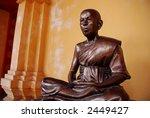 buddhist monk statue in laos | Shutterstock . vector #2449427