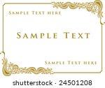 vector vintage frame | Shutterstock .eps vector #24501208