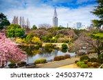 Shinjuku Gyoen Park  Tokyo ...