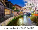 ������, ������: Kyoto Japan at the