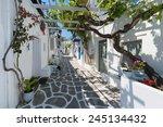 Streets Of Naoussa Paros  ...