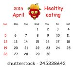 2015 calendar. april. funny... | Shutterstock . vector #245338642