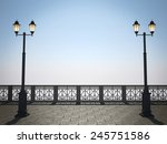 view of the embankment with...   Shutterstock . vector #245751586