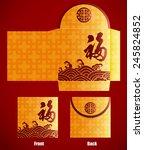 chinese new year money red... | Shutterstock . vector #245824852