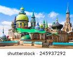 All Religions Temple In Kazan ...