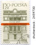 vintage postage stamp possibly polish world ephemera - stock photo