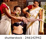 woman having ayurvedic spa... | Shutterstock . vector #246142942