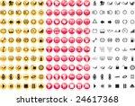 60 car theme vector  icons | Shutterstock .eps vector #24617368