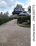 Small photo of MATSUE, JAPAN- DEC 06: A view of Matsue castle in Matsue on December 06, 2014. Matsue Castle is a feudal castle in Matsue in Shimane prefecture, Japan